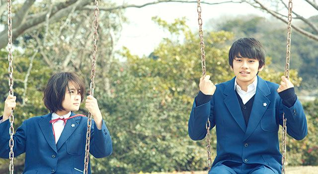 Girl in the Sunny Place Matsumoto Jun and Ueno Juri Star in Romance Jmovie with a