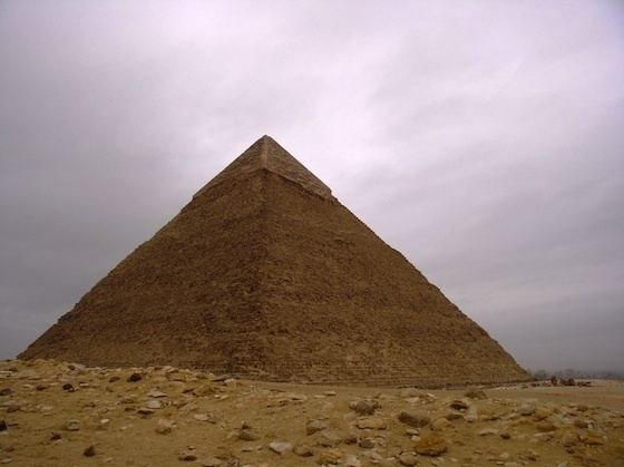 Giza in the past, History of Giza