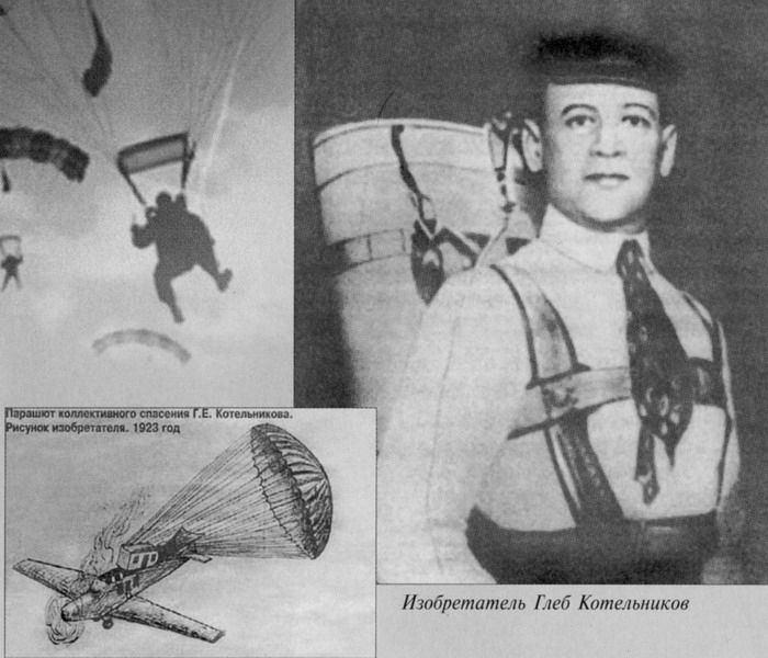 Gleb Kotelnikov Gleb Kotelnikov is an inventor of a backpack parachute In a theater