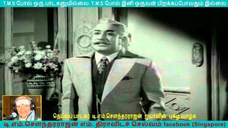 Gnana Oli Gnana Oli 1972 T M Soundararajan this movie got tms all 2 song 720