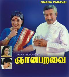 Gnana Paravai movie poster