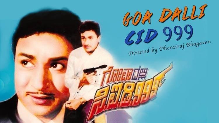 Goa Dalli CID 999 Watch Goa Dalli CID 999 Kannada Movie Online BoxTVcom