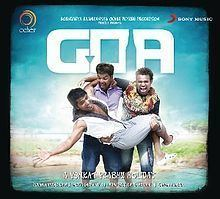 Goa (soundtrack) httpsd1k5w7mbrh6vq5cloudfrontnetimagescache