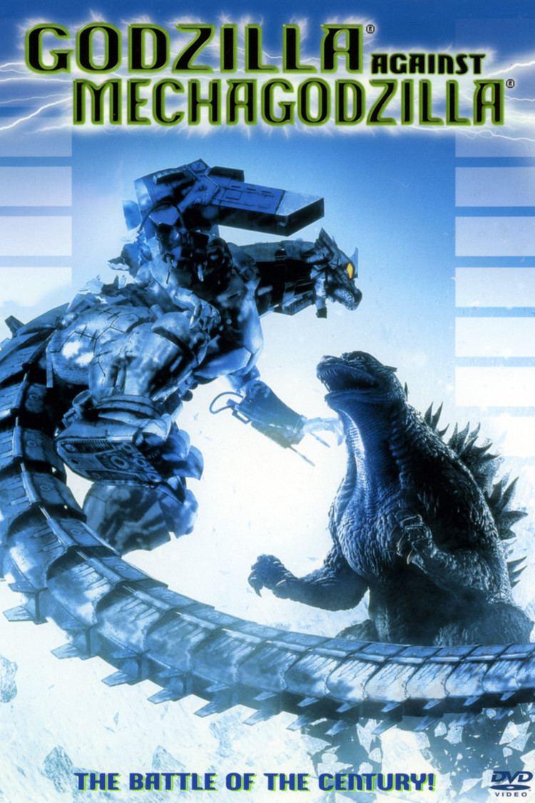 Godzilla Against Mechagodzilla wwwgstaticcomtvthumbdvdboxart164194p164194