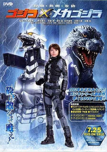 Godzilla Against Mechagodzilla The Machine Dragon Returns in Godzilla Against Mechagodzilla 2002