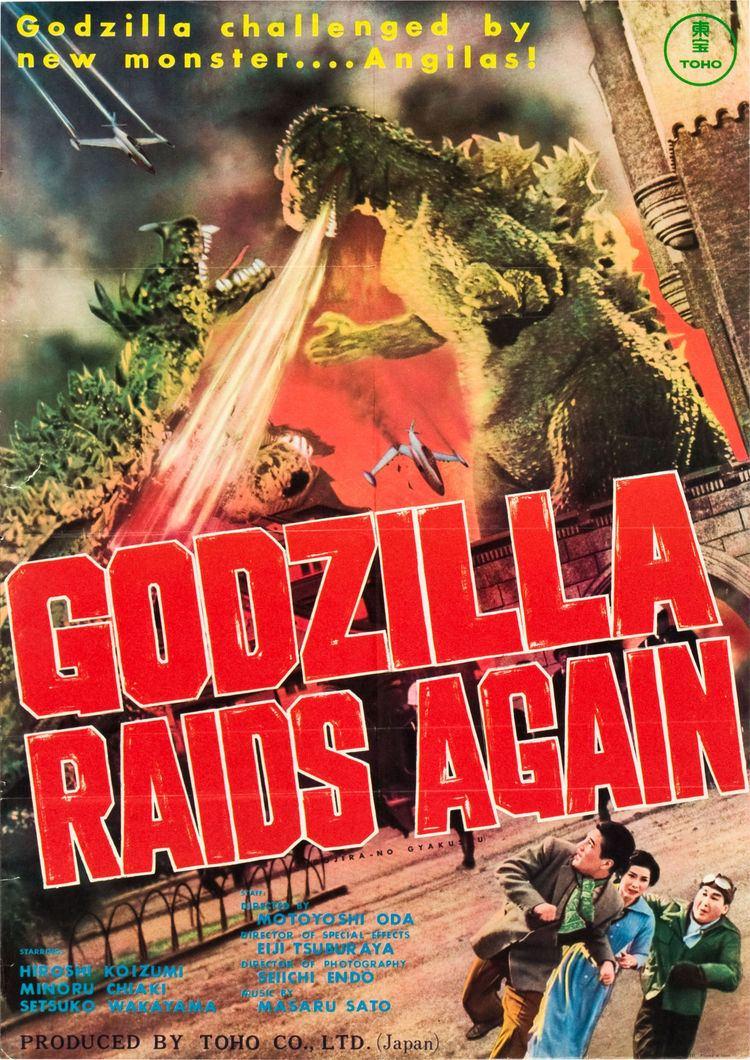 Godzilla Raids Again Godzilla Raids Again Film TV Tropes