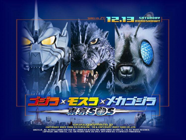 Godzilla: Tokyo S.O.S. Godzilla X Mothra X Mechagodzilla Tokyo SOS 2003 SKREEONK