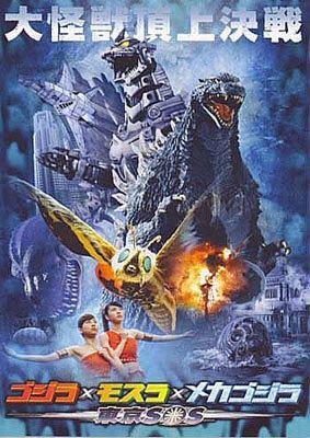 Godzilla: Tokyo S.O.S. Kaiju Kommentary Godzilla Tokyo SOS 2003 Nerds on the Rocks