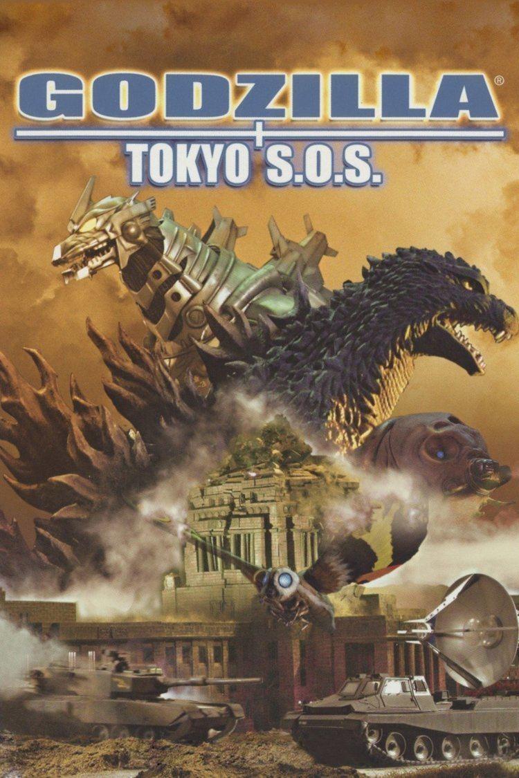 Godzilla: Tokyo S.O.S. wwwgstaticcomtvthumbmovieposters35403p35403