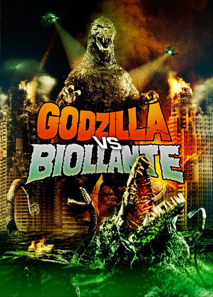 Godzilla vs. Biollante Anime Jungle