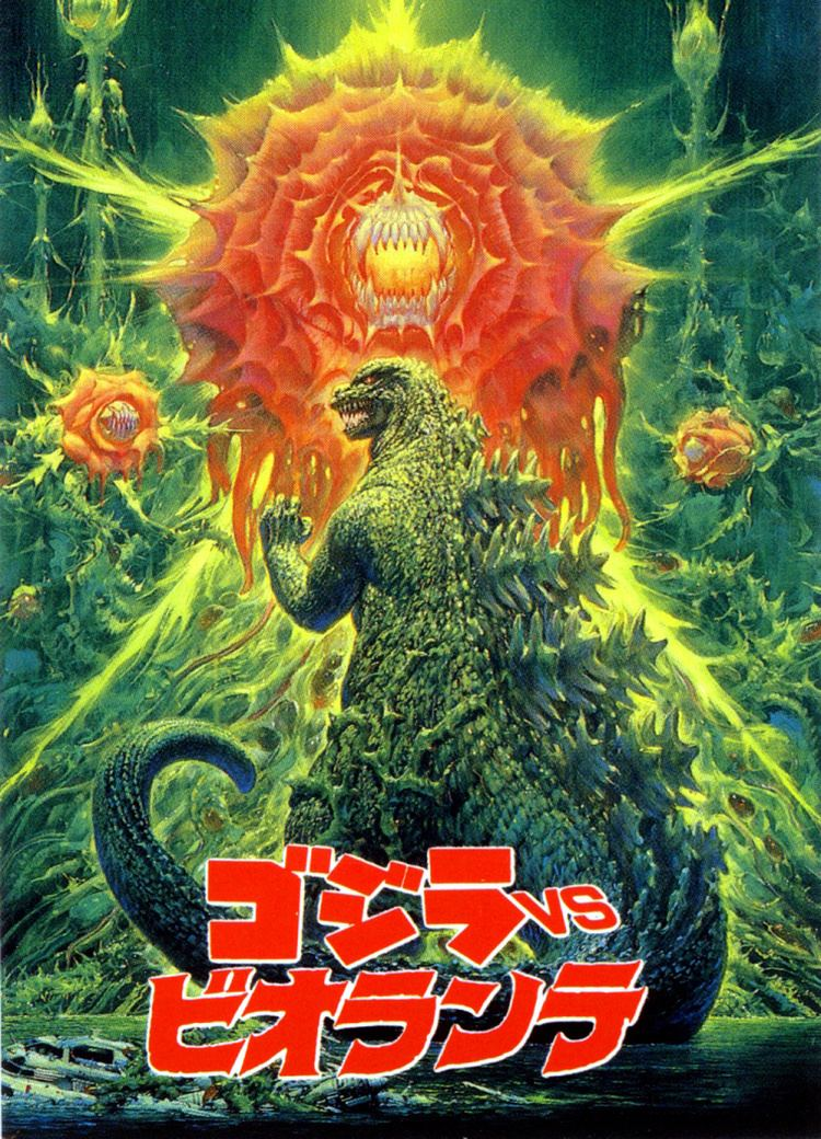 Godzilla vs. Biollante Monster Battles Plant in Godzilla vs Biollante 1989 Monster