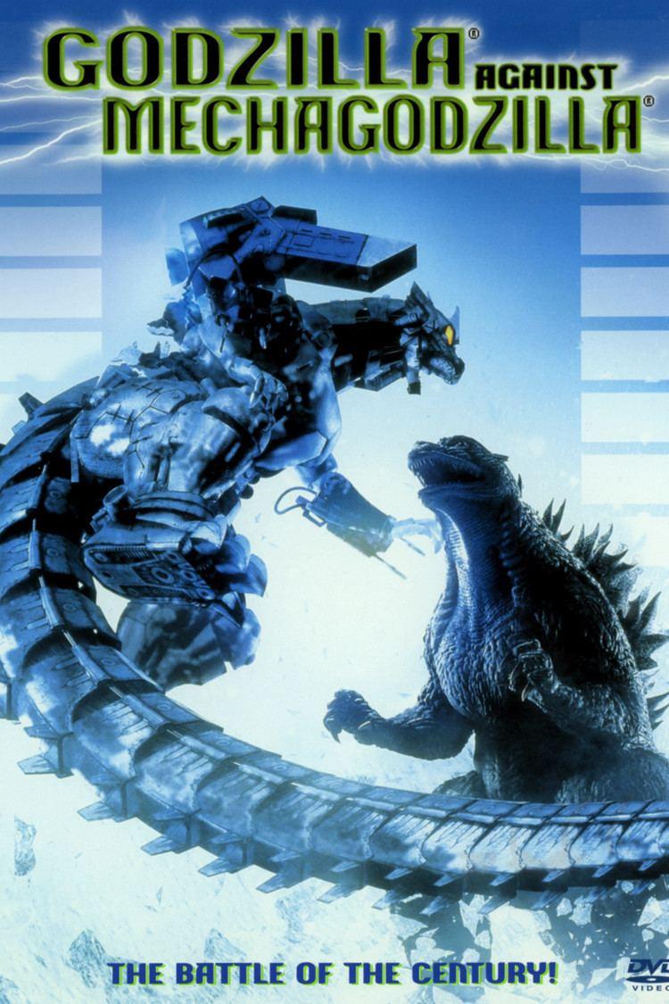 Godzilla vs. Mechagodzilla wwwgstaticcomtvthumbdvdboxart5356p5356dv8