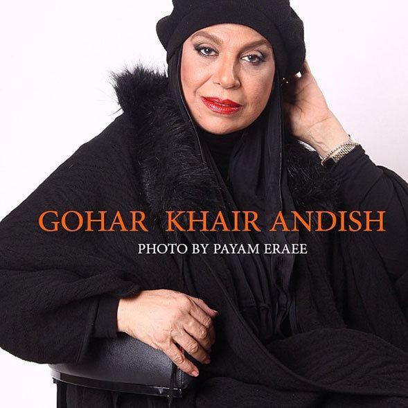 Gohar Kheirandish cdn2honarakscomwpcontentgallerygoharkheiran