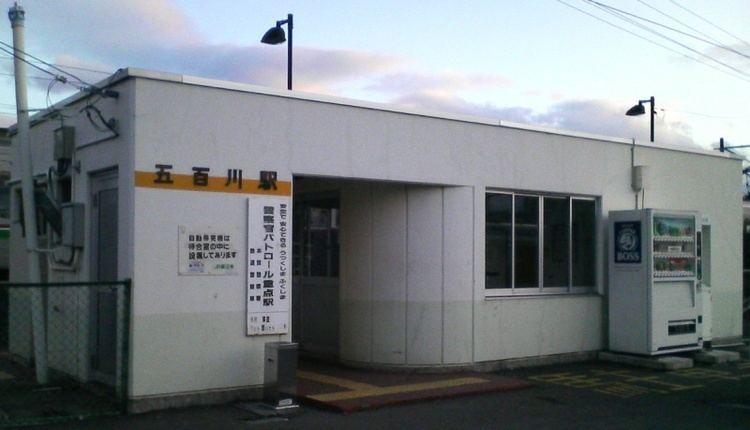 Gohyakugawa Station