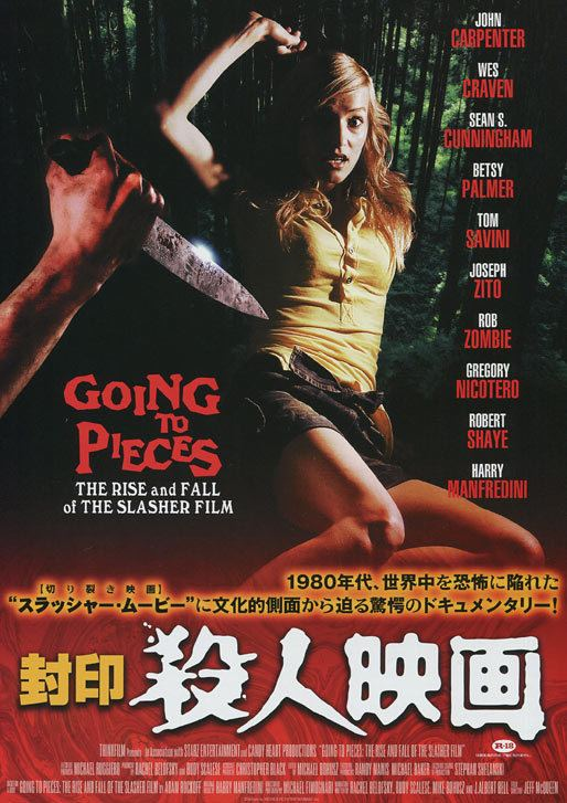 Going to Pieces: The Rise and Fall of the Slasher Film Going to Pieces The Rise and Fall of the Slasher Film Japanese