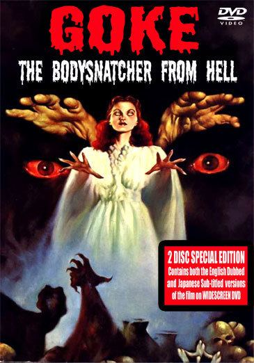Goke, Body Snatcher from Hell The Bodysnatcher From Hell 1968 Special Edition DVD 2 Disc Set