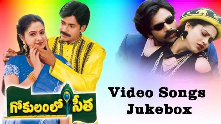 Gokulamlo Seeta Gokulamlo Seetha Telugu Movie Full Video Songs JukeBox Pawan