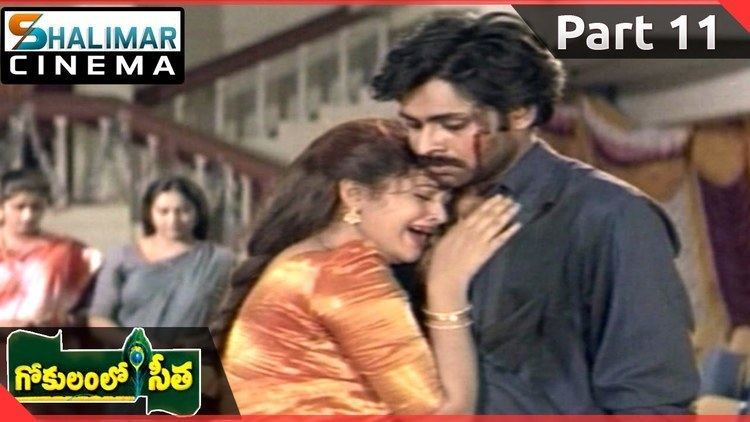 Gokulamlo Seeta Gokulamlo Seeta Movie Part 1111 Pawan Kalyan Raasi YouTube