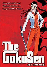 Gokusen movie poster