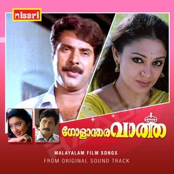 Golanthara Vartha Golanthara Vartha Songs Download