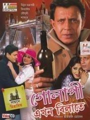Golapi Ekhon Bilatey movie poster