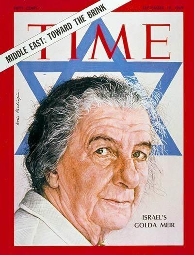 Golda Meir TIME Magazine Cover Golda Meir Sep 19 1969 Israel
