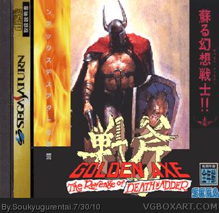 Golden Axe: The Revenge of Death Adder vgboxartcomboxesSAT38939goldenaxethereveng