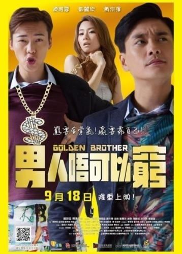 Golden Brother Review Golden Brother Moonlight Knight
