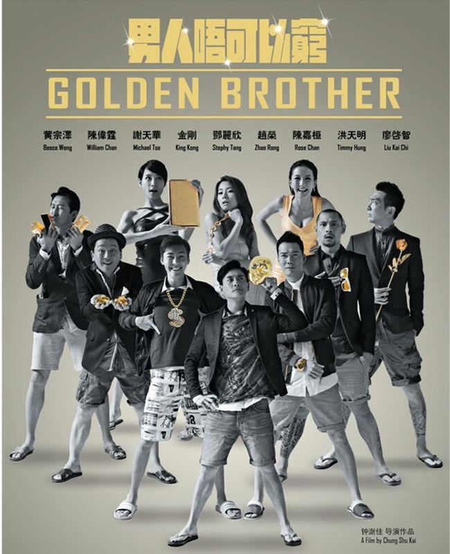 Golden Brother Golden Brother Film Review Drama for Real