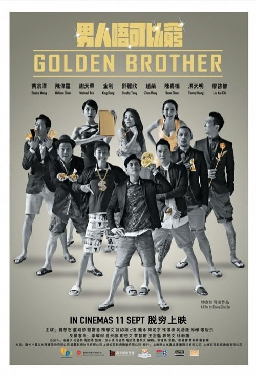 Golden Brother Golden Brother Movie reviews trailers Flicksconz