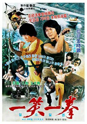 Golden Dragon, Silver Snake Golden Dragon Silver Snake 1980 Review cityonfirecom