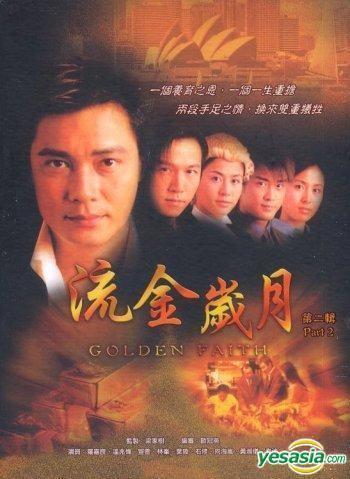 Golden Faith YESASIA Golden Faith DVD Part 2 End TVB Drama US Version