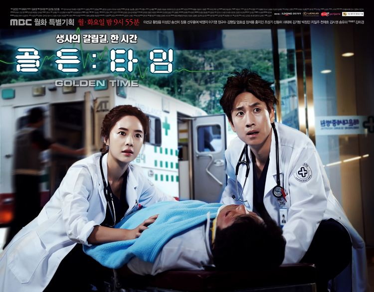 Golden Time (TV series) Golden Time Korean Drama