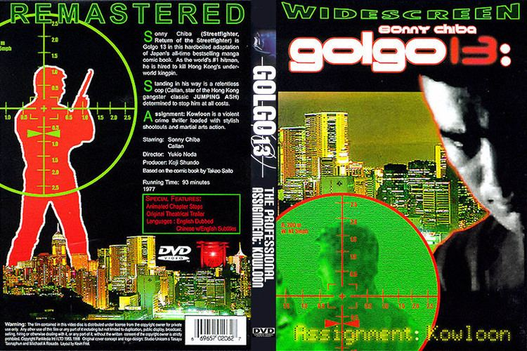 Golgo 13: Assignment Kowloon COVERSBOXSK GOLGO 13 Assignment Kowloon R1 high quality