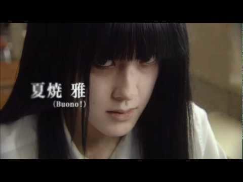 Gomennasai (film) Buono Gomenasai Trailer YouTube