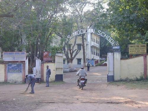 Gomia httpsmw2googlecommwpanoramiophotosmedium