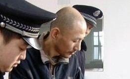 Gong Runbo murderpediaorgmaleRimagesrunbogongrunbo000jpg