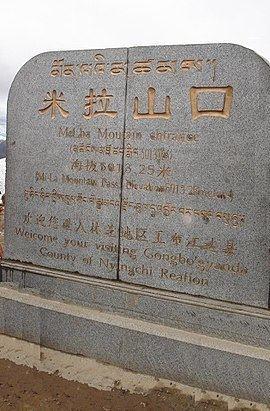 Gongbo'gyamda County httpsuploadwikimediaorgwikipediacommonsthu