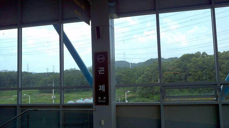 Gonje Station