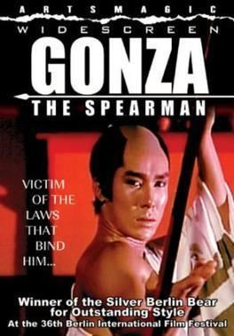 Gonza the Spearman Gonza the Spearman Wikipedia