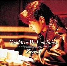 Good-bye My Loneliness (album) httpsuploadwikimediaorgwikipediaenthumb9
