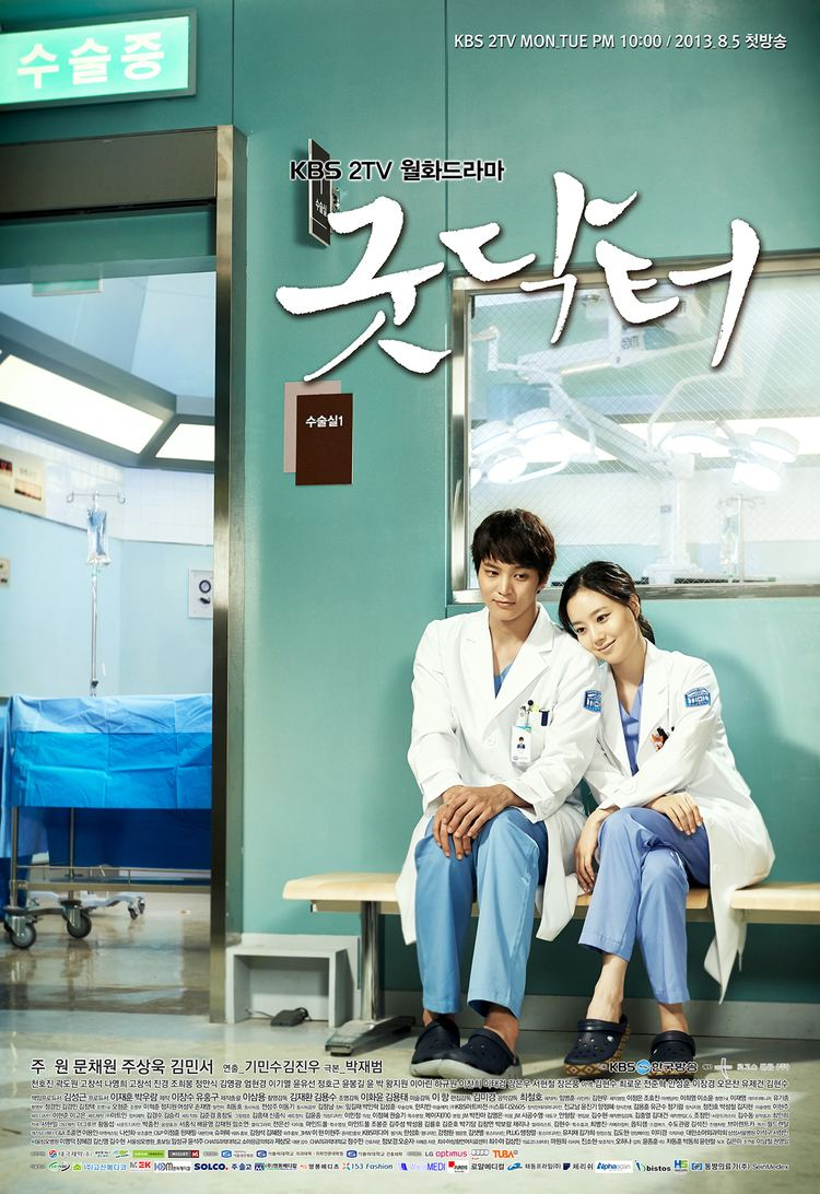 Good Doctor (TV series) asianwikicomimagesee2GoodDoctorp1jpg