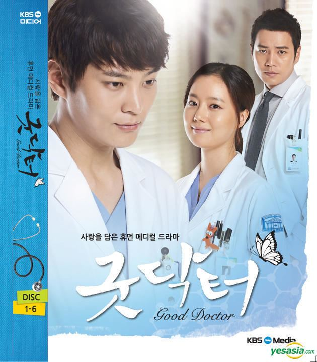 Good Doctor (TV series) YESASIA Good Doctor DVD 12Disc English Subtitled KBS TV