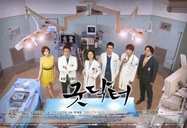 Good Doctor (TV series) Good Doctor TV series Wikipedia