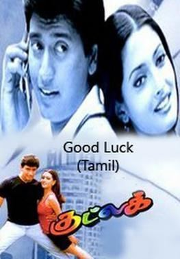 Good Luck (2000 film) movie poster