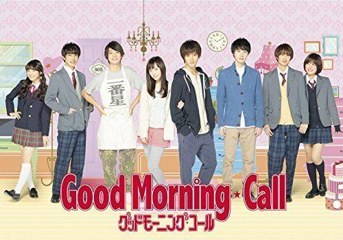Good Morning Call asianwikicomimageseefGoodMorningCallp1jpg
