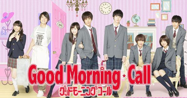 Good Morning Call Good Morning Call Manga Gets LiveAction Drama in February News