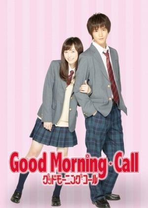 Good Morning Call Morning Call