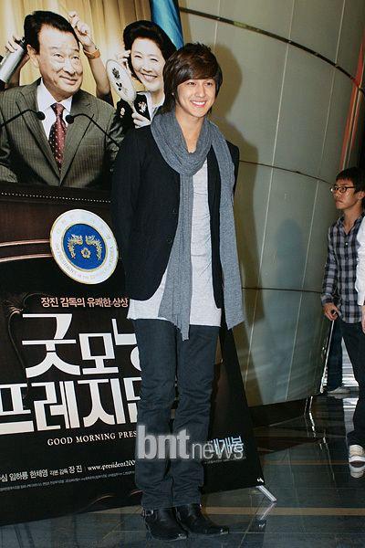 Good Morning President Kim Bum attends special screening of Good Morning President