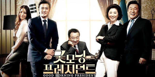 Good Morning President Subtitle Zen Good Morning President 2009